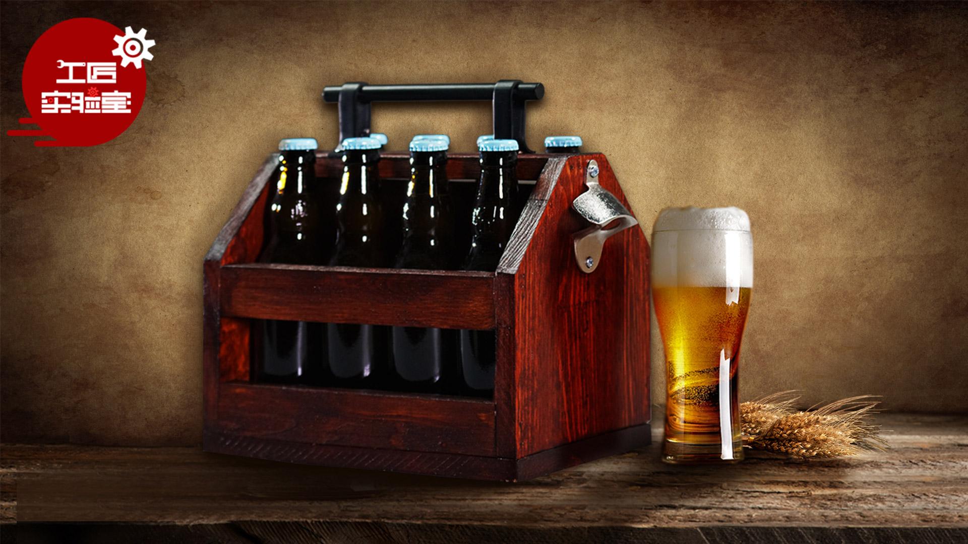 磁力便携啤酒架