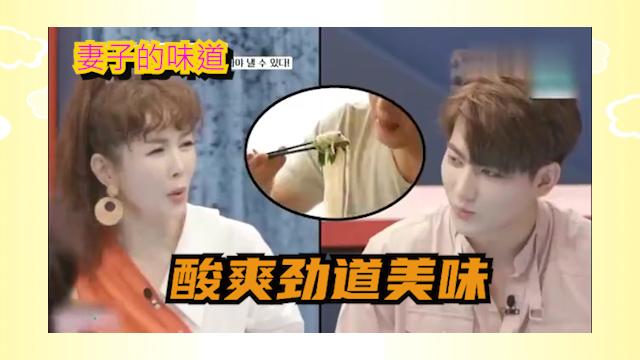 妻子的味道:韩国明星夫妻俩街边吃米粉。.