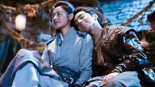 《鲛珠传》两个老公特辑 王大陆张天爱灵魂互换