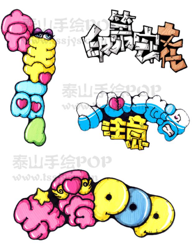 pop字体pop字体pop字体pop字体pop字体pop字体pop字体pop字体