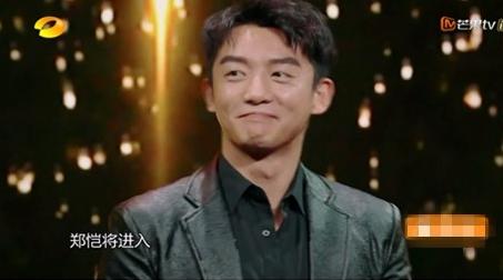 输给郑恺因祸得福,钟汉良、陈伟霆的粉丝都支持他