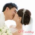 QC Wedding