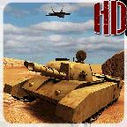 真实坦克模拟